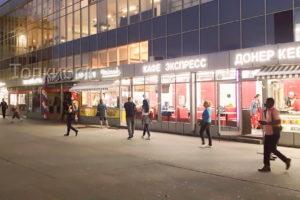 Павильоны на Ярославском вокзале
