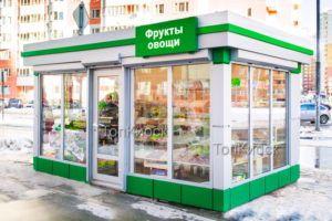 Торговый павильон новый под фрукты и овощи