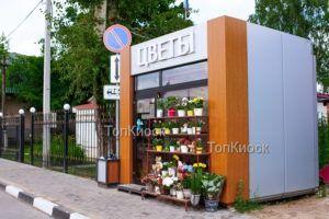 Торговый павильон под цветы с отделкой под дерево