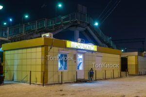 Торговый павильон на станции в городе Щелково