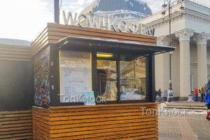 Wow кофе/ кофейный павильон в рейках на вокзале