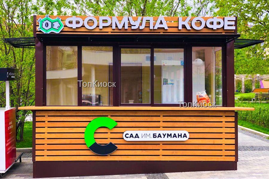 Павильон под уличную торговлю от topkiosk.ru в парке