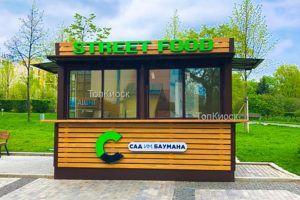 Павильоны для уличной торговли от topkiosk.ru в парке