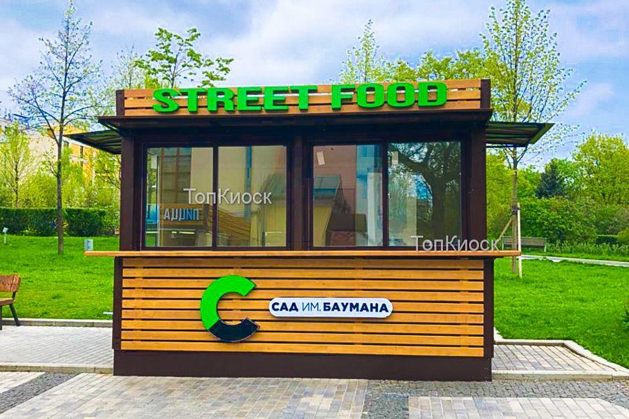 мини-магазин