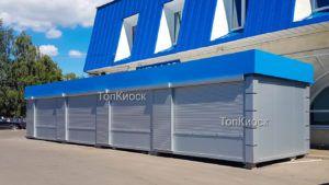 Торговые ряды и павильоны утепленные с синем рекламным фризом
