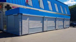 Торговый ряд с синим фризом утепленный от производителя под ключ