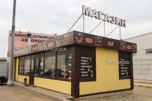 Торговый павильон утепленный в городе Москва