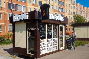 Торговый павильон под кофе в городе Щелково