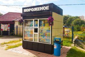 Торговый павильон под мороженое в городе Щелково
