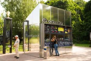 Торговый павильон под кофе зеркальный в парке Царицино