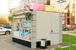 Павильон мороженое