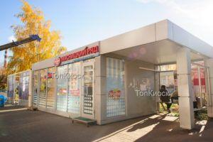 Остановочный комплекс в городе Электросталь