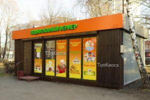 """Магазин """"Фермерские товары"""""""