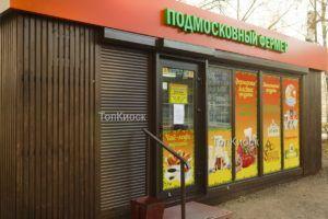Торговый магазин под мясо (Утепленный)