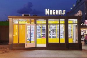 Павильон для продажи мобильных телефонов