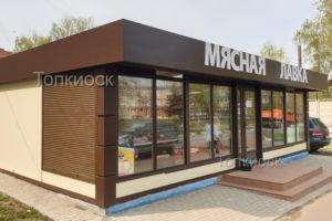 Павильон для продажи мяса. Мясной отдел