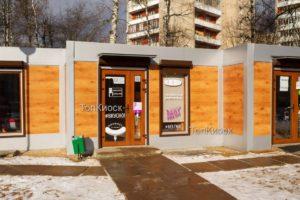 Торговый ряд в городе Московской области