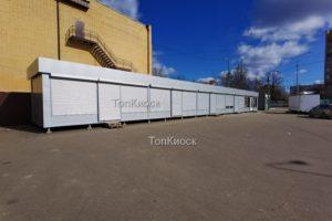 Торговый ряд в поселке Биокомбината Московской области