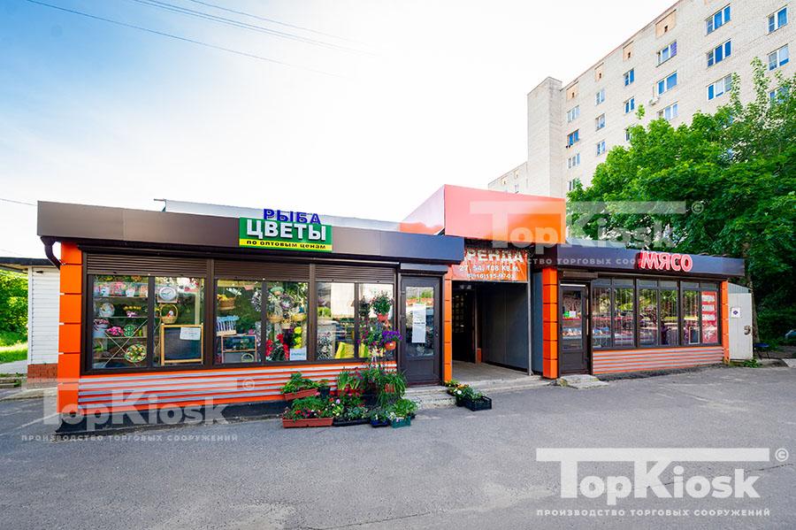 Павильон для продажи мясных продуктов и цветов