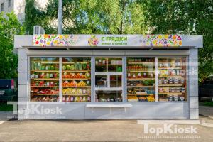 """Павильон для продажи фруктов """"С Грядки"""""""""""