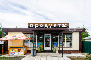 Продуктовый магазин. НТО московской области и москвы