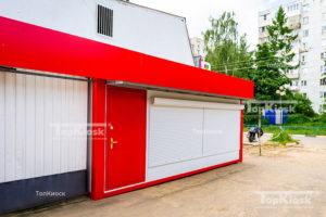 Мини-магазин в пушкинском районе московской области