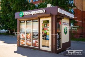 Магазин в Московской области для продажи шаурмы