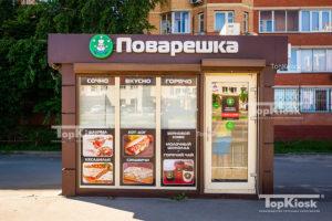 Магазин поварешка утепленный для продажи выпечки