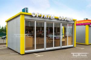 Модульный павильон с панорамными окнами для овощей