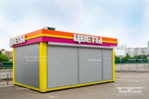 Цветочный модульный магазин