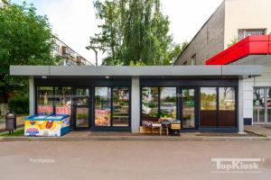 Сдвоенный магазин для продажи овощей и шаурмы