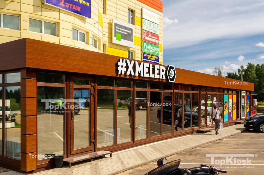 Магазин XMELER от компании ТОП КИОСК