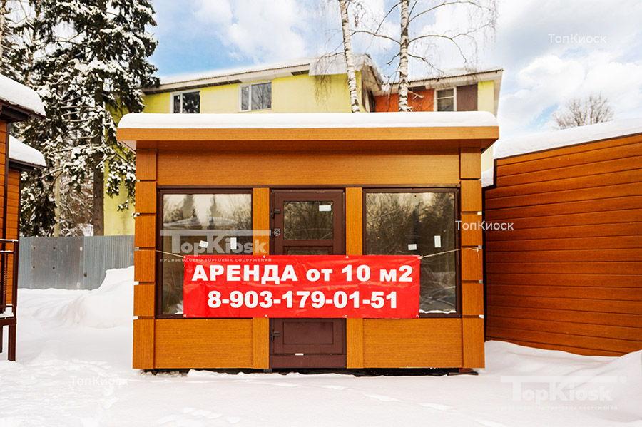 Павильон для аренды
