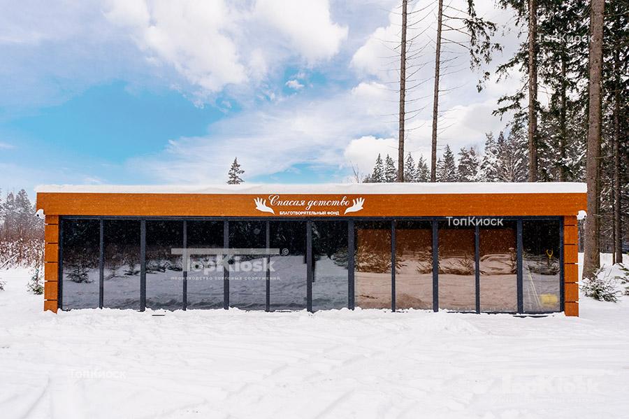 Павильон для проката лыжного оборудования