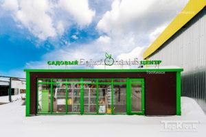 Павильон с зелеными элементами