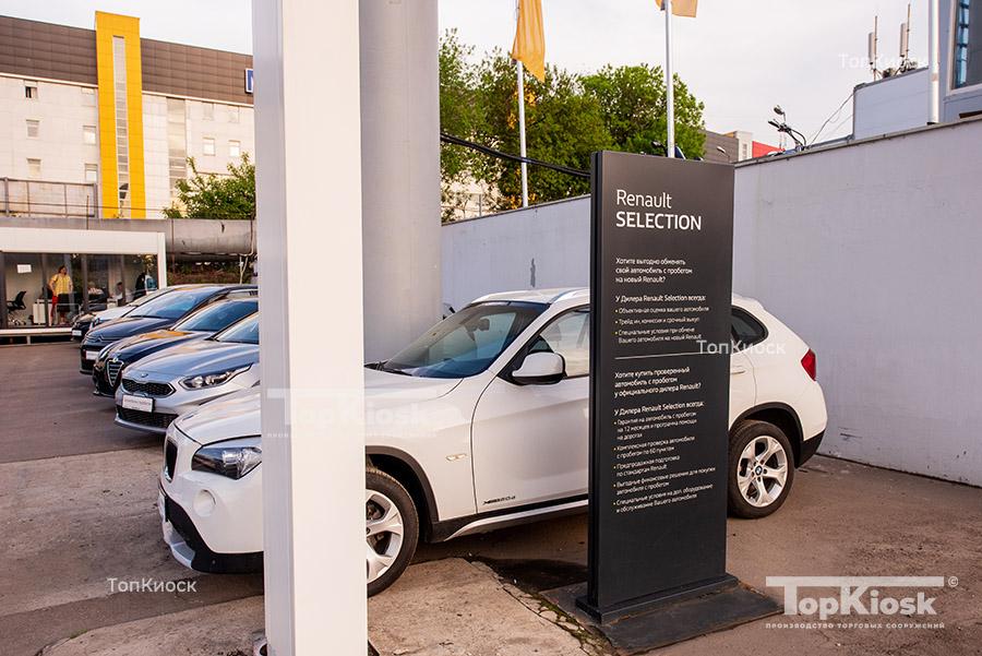 Машины для продажи в автосалоне