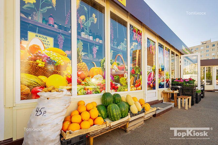 Витрина овощного павильона