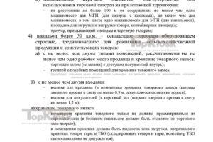ГО КОЛОМЕНСКИЙ