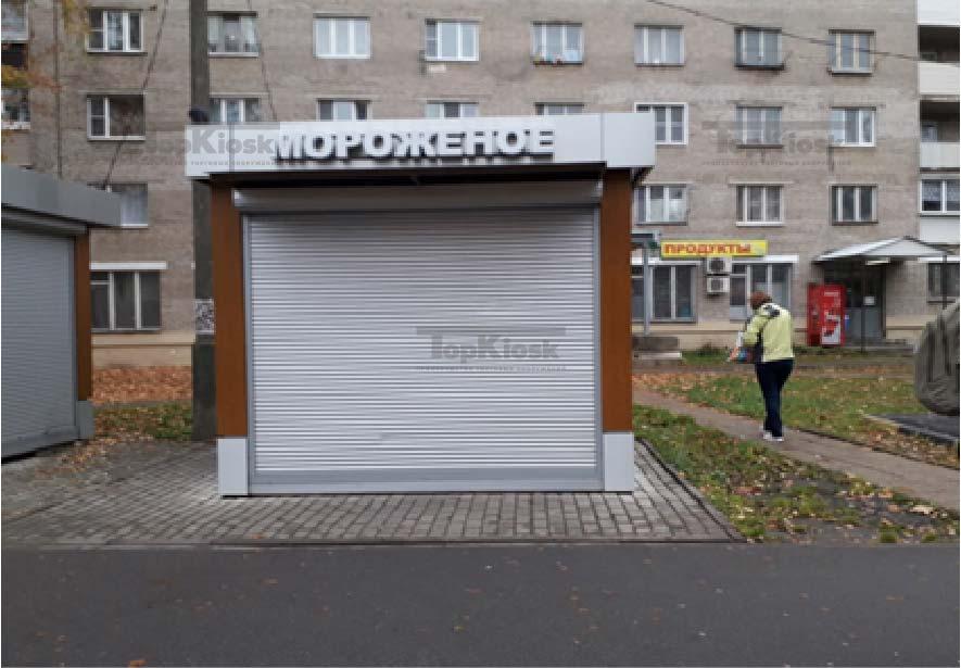 ГО Лосино-Петровский